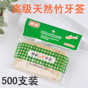 500pcs/lot disposable natural bamboo toothpick double head nontoxic for home/restaurant/hotel table decor