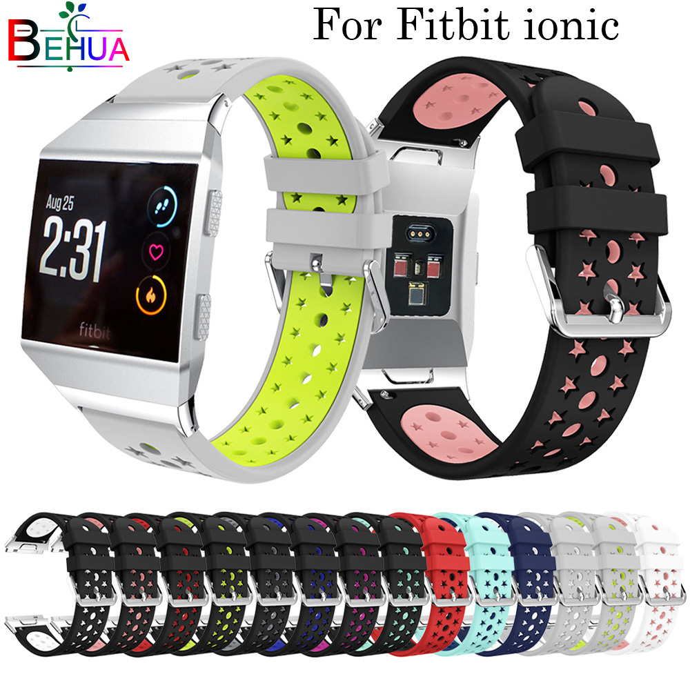 Star Shape Soft Silicone Watch Strap For Fitbit Ionic Wristband Wrist Strap Smart Watch Band Strap Of Sport Watch Accessories