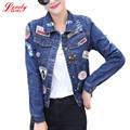 2016 New Arrival Autumn Short Harajuku Jacket Vintage Casual Basic Coats Denim Jackets For Women Plus Size S-XL Ladies Outwear