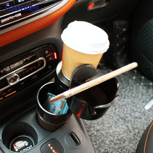 Smart Fortwo Forfour Portable Multifunction Car Plastic Cup Holder