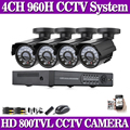 CCTV Security H.264 4CH Network DVR 800TVL Night Vision Camera Kit Home Video Surveillance System Motion Detection Email Alarm