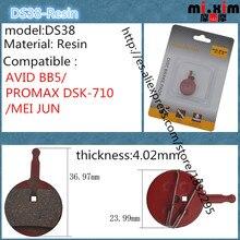 М . и .. Xim DS38 MTB велосипедов диск тормозные колодки forAVID BB5 / PROMAX DSK-710 / мэй июня / аксессуары для велосипеда