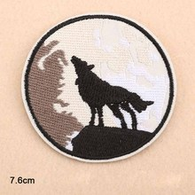 Wolf Howl Sloth Wholesale Iron on Embroidered Cloth Clothes Patch For Clothing Girls Boys Man Woman