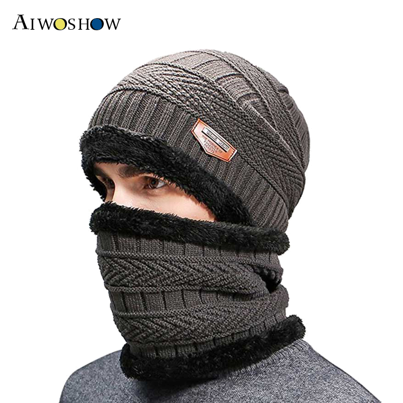 2017 Winter Hats For Men Beanies Neck Warmer Knit Hat Skullies Cap Scarf Sets Add Velvet Collars knitted Hat Fashion Windproof stylish knitted warm winter hats outdoor windproof beanies hat camping hiking men face mask scarf collars thickening cap