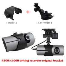 R300/x3000 driving recorder original bracket,car dvr R300/X3000 of holder Dash holder
