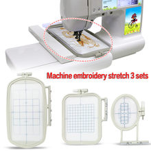 3pcs/set Embroidery Frame Embroidered Hoop Craft Box Set Household Multi-function Embroidery Sewing Machine Accessories(China)