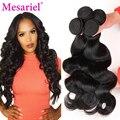 Brazilian Virgin Hair Body Wave 4 Bundles Unprocessed Virgin Human Hair Weave Cheap Brazilian Body Wave Virgin Hair