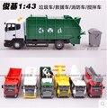 NUEVO 18*8*7 cm camión Scania camión de basura camión de basura ecológico coche modelo de vehículo de transporte de juguete como regalo para los niños varones