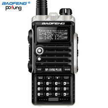 Baofeng BF-UVB2 Plus Walkie Talkie 8W  High Power Powerful walkie talkie 10km long range Two Way Radio Ham Radio BFUVB2 PLUS
