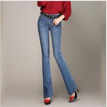 2017 autumn and winter Korean version of the new high waist fashion elegant micro La jeans women were thin bell long pants