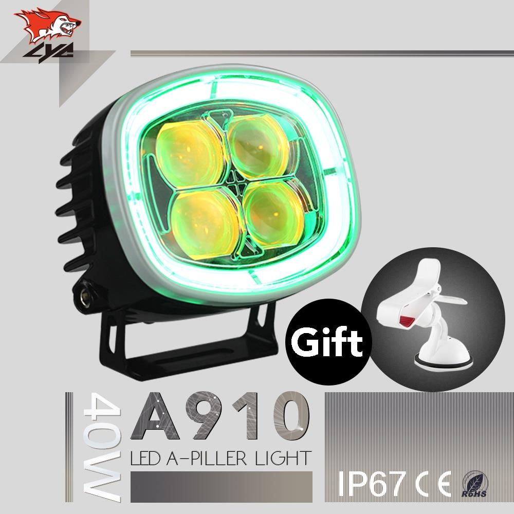 Тюнинг лицей светодиодный Прожектор LED 12V для Виллиса JK лампы 12 Вольт светодиодные прожекторы Трактор под управлением 40 Вт 2500lm Сид