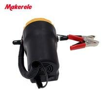 Масляный насос двигателя Электрический экстрактор масла/дизельного
