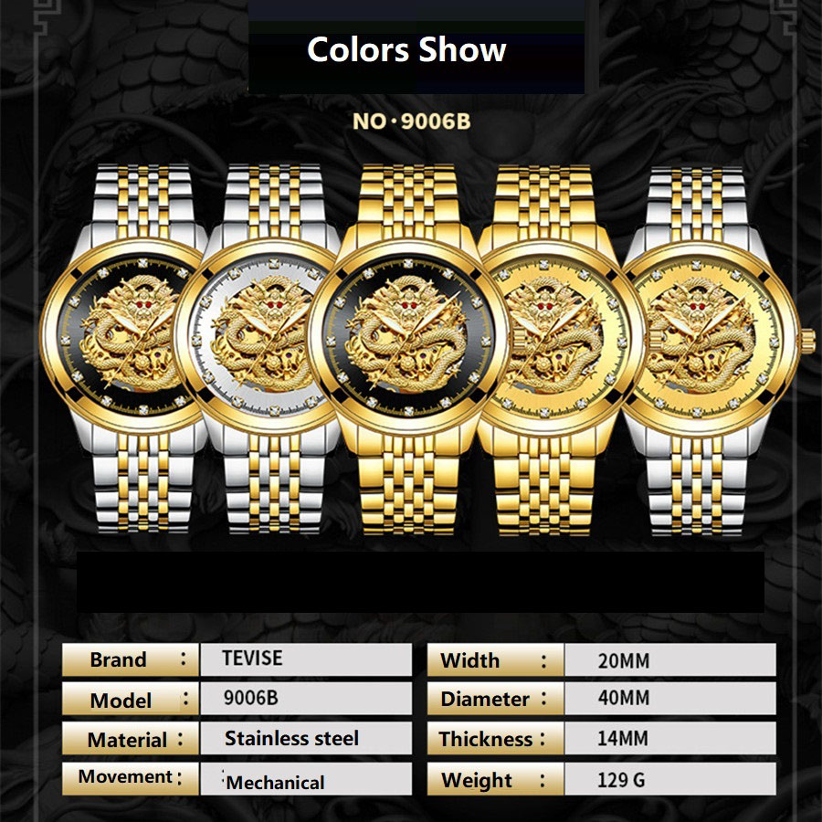 TEVISE Men Mechanical Watch Luxurious Automatic Winding Watches Waterproof Skeleton Hollow Gold Dragon Clock Relogio Masculino TEVISE Men Mechanical Watch Luxurious Automatic Winding Watches Waterproof Skeleton Hollow Gold Dragon Clock Relogio Masculino
