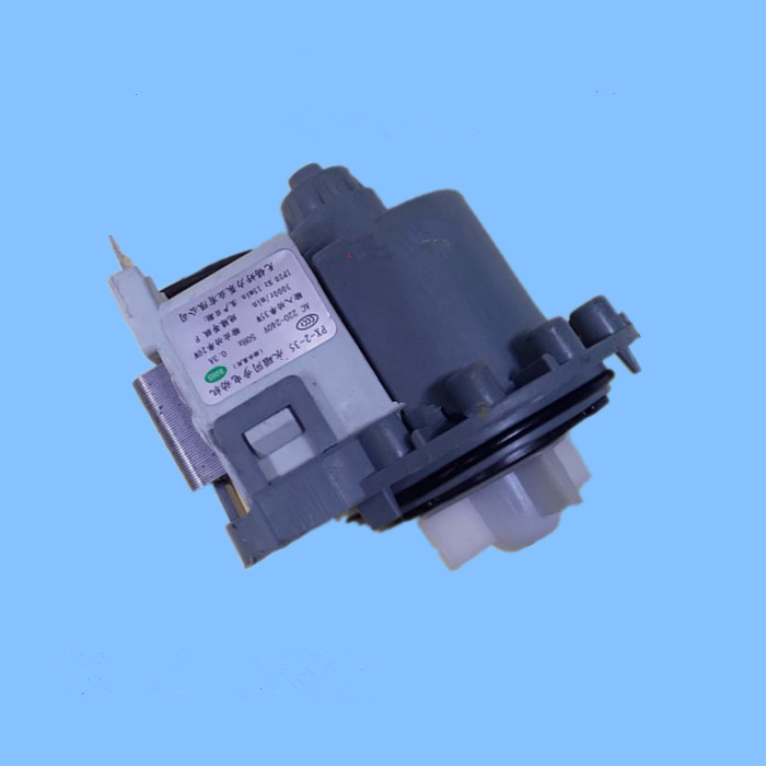 drain pump for washing machine PX-2-35 Suitable for LG Samsung Littleswan parts washing machine