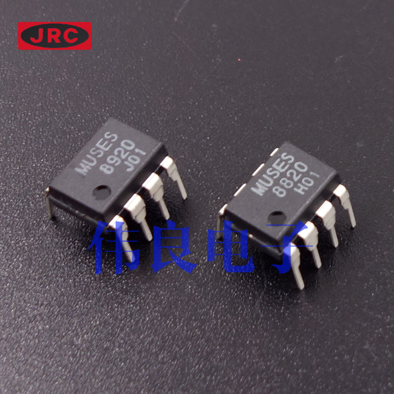 WEILIANG AUDIO MUSES 8820 8920 High Quality Dual Op Amp In JRC J-fet Input Form
