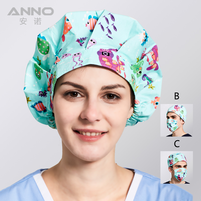 ANNO Doctor Unisex Hospital Surgical Caps For Men Women Medical Cap Adjustable Nurse Cap Men Cap Medical Accessories