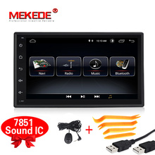 2din universal Android8.1 HD full touch screen 1024*600 Car gps navigator Multimedia player with wifi RDS OBD2 mic tool gift
