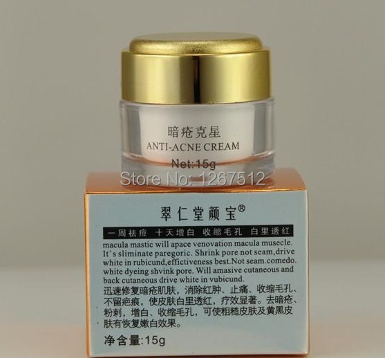 Powerful Chinese Medicine Acne Products Acne Cream A G Whitening Remove Pimples Acne Scars Spots Pock