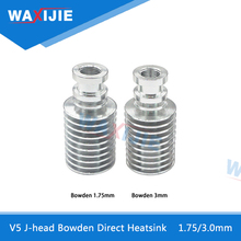 5pcs J-head Bowden V5 Heatsink Remote For Wade Extruder Part 1.75mm/3mm Filament 3D Printers Parts free shipping waxijie