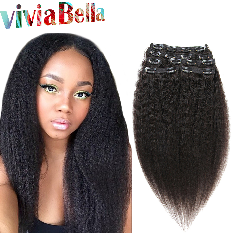 8a Kinky Straight Clip In Hair Extensions Natural Black Brazilian