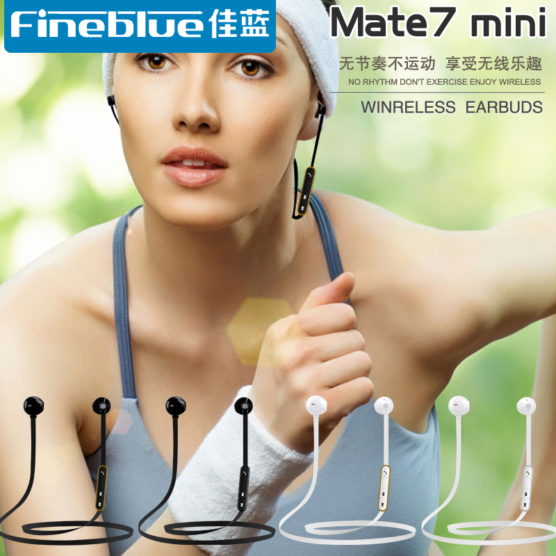 Original Fineblue Mate7 mini In-Ear Wireless Sport Earphone bass stereo MIC Headphone Bluetooth4.0 Magnet for iphone 7 6s xiaomi 2016 new 2 in1 mini portable bluetooth wireless sport headphone usb car charger dock car in ear earphone for iphone 7 6s android