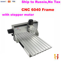 CNC frame 6040 With stepper motor DIY cnc router with limit switch