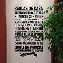 Española NORMAS DE CASA reglas DE la CASA etiqueta DE la pared decoración familia decoración DE la CASA vinilo etiquetas DE la pared habitación DE
