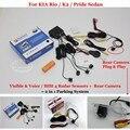 Car Parking Sensors + Rear View Camera = 2 in 1 Visual / BIBI Alarm Parking System For KIA Rio / K2 / Pride Sedan