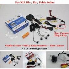 Carro Sensores de Estacionamento + Câmera de Visão Traseira = 2 em 1 Visual/Sistema de Alarme BIBI Estacionamento Para KIA Rio/K2/Orgulho Sedan