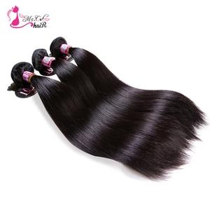 """Image 5 - MS แมวผมผมตรงบราซิล 1/3/4 ชุด 100% มนุษย์ผมสานธรรมชาติสี 8 """" 26"""" Remy Hair Extensions"""