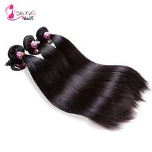 Ms Cat Brazilian Straight Hair
