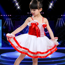 Children's chorus girls kindergarten dance skirt performance clothing Latin dance street dance performance stage