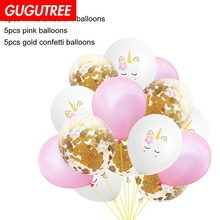 Decorate 15pcs 12inch black pink blue green latex balloon wedding event christmas halloween festival birthday party PD-132