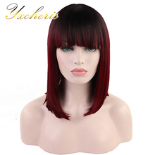 14'' Synthetic Lace Bob Wig Frontal Lace Wig Short Red Hair