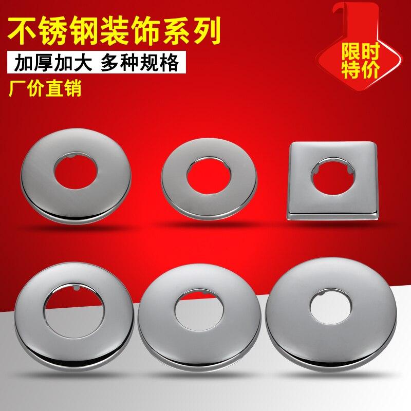 2PCS=1 SET Faucet Cover Chrome , Triangular Valve Decorative Cover, Wall Hole Cover