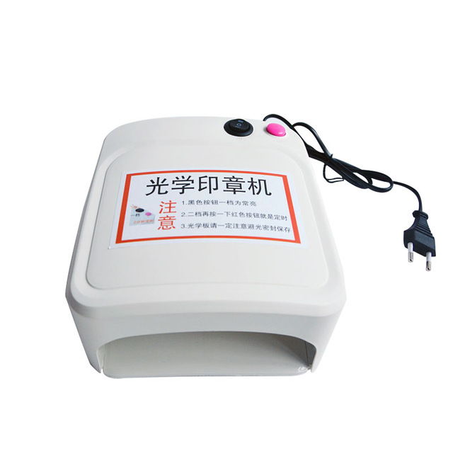 Rubber Stamp Making Machine DIY Photopolymer Plate Exposure Unit Stamp Maker Craft Kit Fast Shipping