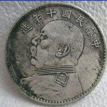 38 мм/собрать старую китайскую бронзовая фигурка периода династии портрет древней монеты mone