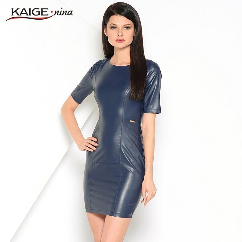 Kaige.Nina Nye Kvinders Vestidos PU Kjole Mode Pure Farve Stil Korte - Dametøj - Foto 5