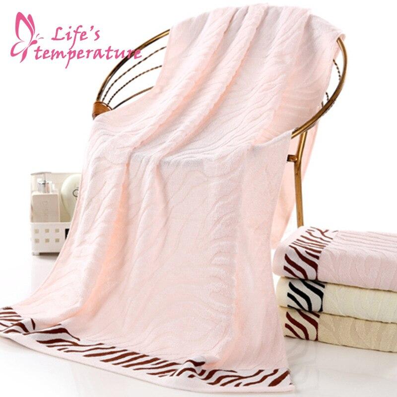Pink Brown Bath Towel 70x140cm Embroidery Ultra-fine Bamboo Fiber Men Women Adult Soft Roll Quick-Dry Robe Bath Towel 004