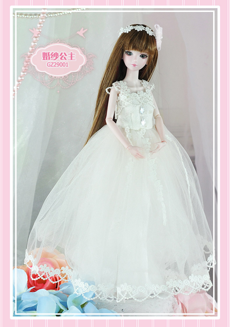 14 jointed very beautiful 29cm 11'' BJD Doll dolls Princess Hair + Makeup + Cloth +shoes