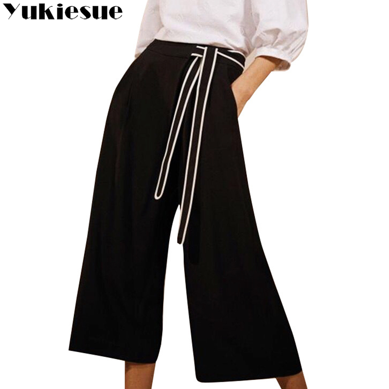 High waist wide leg   pants     capri   for women 2018 summer autumn loose black drawstring female straight trousers women harajuku