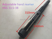 Free Shipping Adjustable Hand Reamer HSS 33 5 38mm