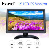 EYOYO H1116 12HD 1920x1080 IPS LCD Security Monitor BNC USB HDMl VGA Screen Input Audio Video Display For DVD CCTV DVR Home