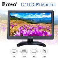 Eyoyo h1116 12 HD 1920x1080 IPS ЖК дисплей безопасности Мониторы BNC USB HDML VGA Экран Вход аудио видео дисплей для DVD видеонаблюдения DVR Главная