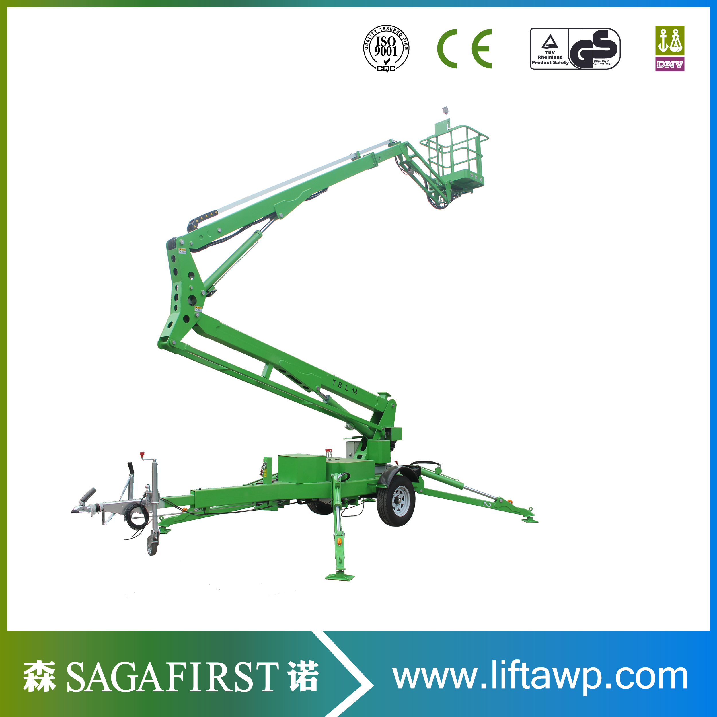 8-20m Electric Aerial Robot Boom Lift With Best Price