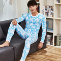 SEEINNER Brand Men's Underwear Autumn Thin Leaves Printing Long Johns Thermal Underwear Suits(for A Suit)