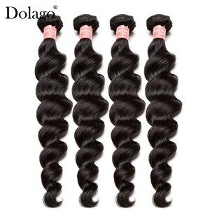 Свободные волнистые бразильские натуральные кудрявые пучки волос натуральный цвет 4 пучка 100% Remy человеческие волосы для наращивания Проду...