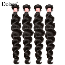 人間の毛髪織りバンドルナチュラルカラー 4 バンドル 100% レミーヘアエクステ Dolago 髪製品