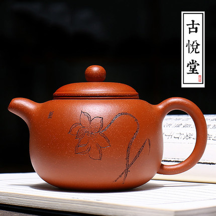 Yixing Zisha teapot full handmade authentic teapot tea set 235mlYixing Zisha teapot full handmade authentic teapot tea set 235ml