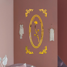 3D wall sticker Fashion creative acrylic self-adhesive mirror DIY Background home decoration painting